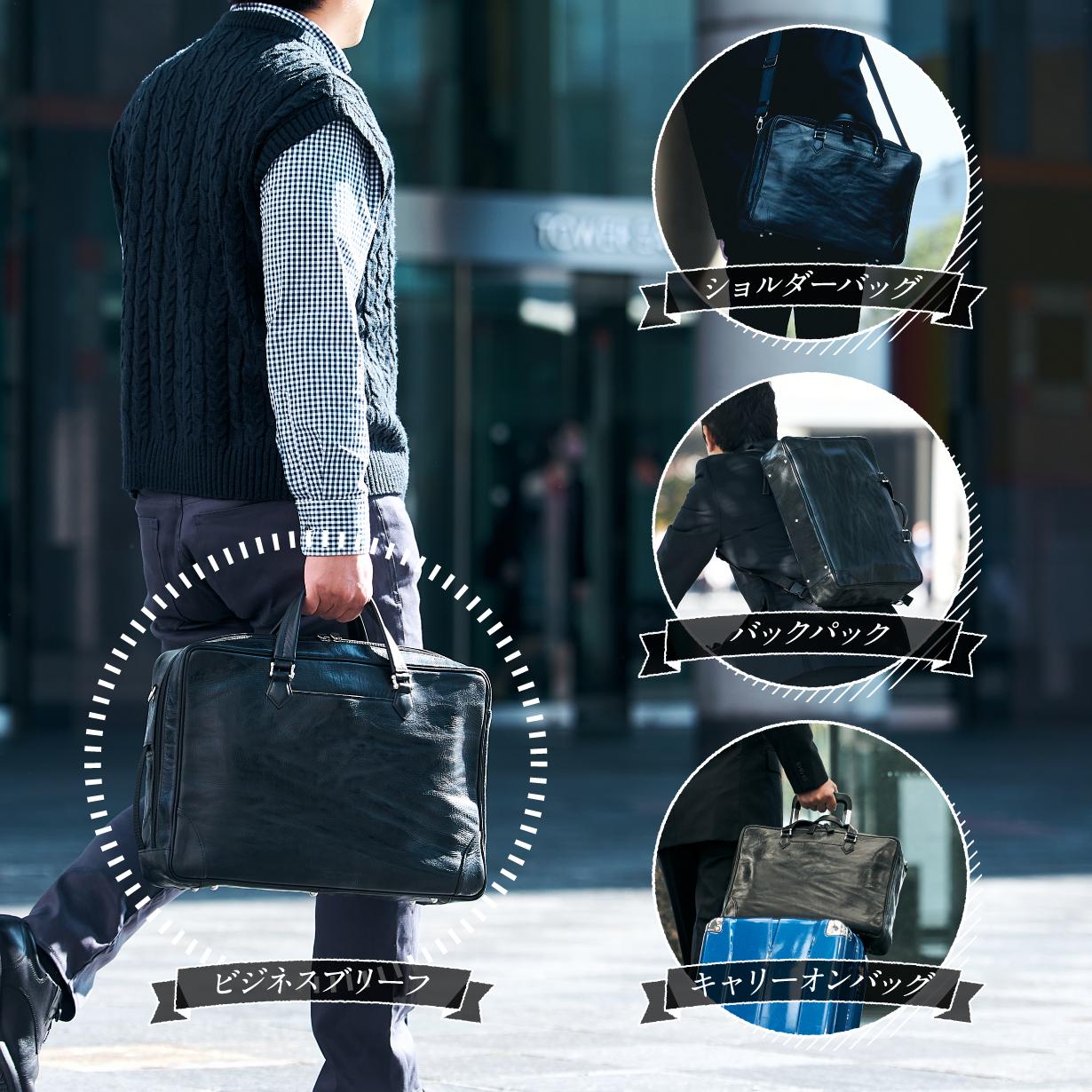 使い勝手を追求した、こだわりの《大容量4WAYバッグ》 職人も惚れ込んだ極上オイルレザーバッグ